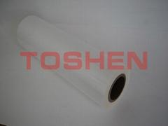 BOPP gloss thermal laminating film