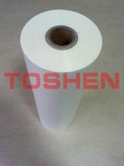 BOPP matte thermal laminating film