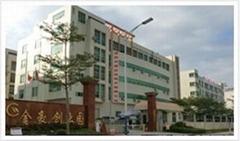 深圳市通达光电子有限公司