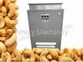 Cashew Kernels Peeling Machine