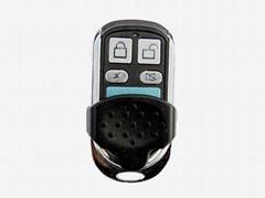 無線智能拷貝遙控器