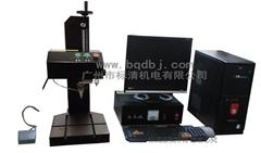 广州气动打标机BQ-A20