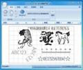 珠海标牌刻字机,流水号铭牌电脑打标机 5