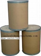 Creatine phosphate disodium salt922-32-7
