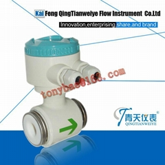 anti-explosion mineral seriosity electromagnetic Flow Meter