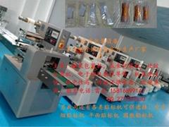 深圳市派肯包装技术有限公司