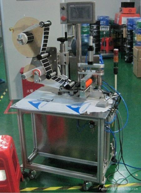 Automatic electronic cigarette labeling machine 1