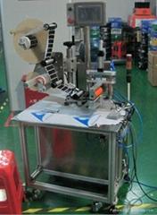 自动电子烟贴标机