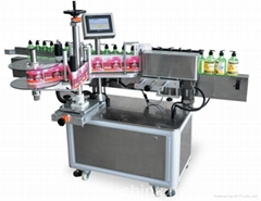 Automatic vertical fixed round bottle labeling machine