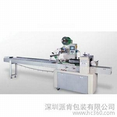 Fully automatic high-speed bread packaging machine