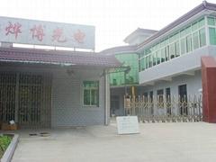 宁波烨博光电科技有限公司