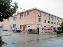 上海景林包裝機械有限公司