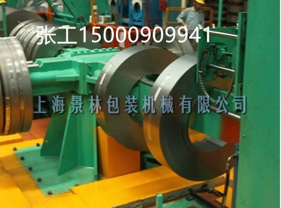 全自動立式鋼帶綑紮纏繞堆垛包裝機組 1