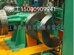 Automatic vertical steel banding, winding, packing and packing machine