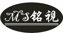 深圳市銘視科技發展有限公司
