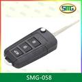 Metal Wireless Garage Gate Remote Control Fingerprint Locks SMG-012 3