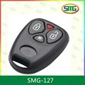 Metal Wireless Garage Gate Remote Control Fingerprint Locks SMG-012 5