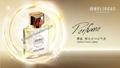 Elegant Perfume For Women 1
