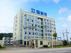 Hunan Leader Technology New Materials Co.,Ltd