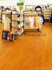 韓國LG巴利斯PVC塑膠地板