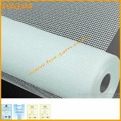 fiberglass mesh cloth.