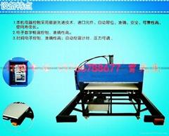 油壓自動昇華燙畫機雙工位壓燙