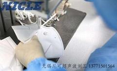 N95口罩製造機,N95口罩焊接機,N95口罩生產設備