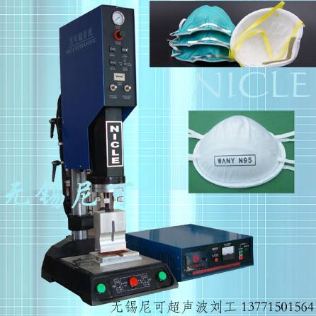N95口罩製造機,N95口罩焊接機,N95口罩生產設備 2