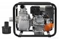 2寸小型汽油水泵