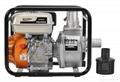 2寸小型汽油水泵 3
