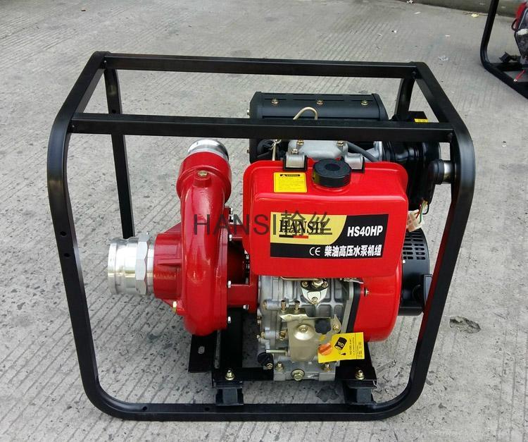 4寸柴油機自吸水泵HS40HP 3