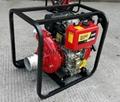 4寸柴油機自吸水泵HS40HP 4