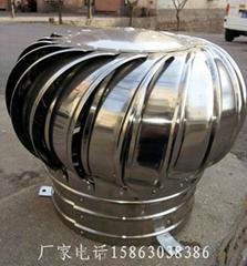 不鏽鋼無動力風球無動力風機