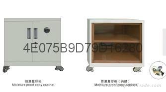 防潮复印机柜 1