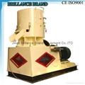 Big flat die pellet mill 500-800kg/h CE 5