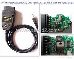 newest hgih quality vag com vcds 2014 VCDS VAG COM Russia French English