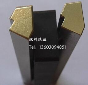 松崗磁鐵 5