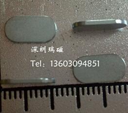 磁鐵  3