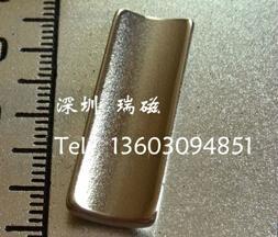 弓形磁鐵 1