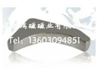 釹鐵硼VCM片 1
