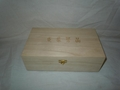 High Quality Pine Wood gift Packing Box
