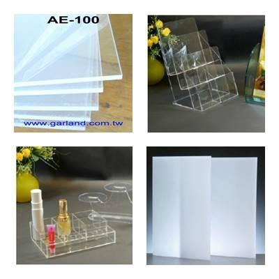 Extruded Acrylic(PMMA) plastic sheet 2