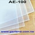 Extruded Acrylic(PMMA) plastic sheet 4