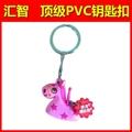 PVC软胶钥匙扣