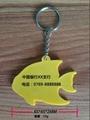 金鱼钥匙扣 2