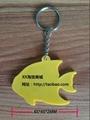 金鱼钥匙扣 3