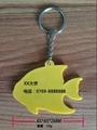 金鱼钥匙扣 4