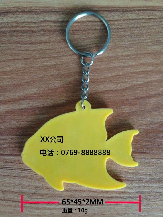 金鱼钥匙扣 5