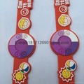 UV tester Bracelet Watch變色手腕帶 2
