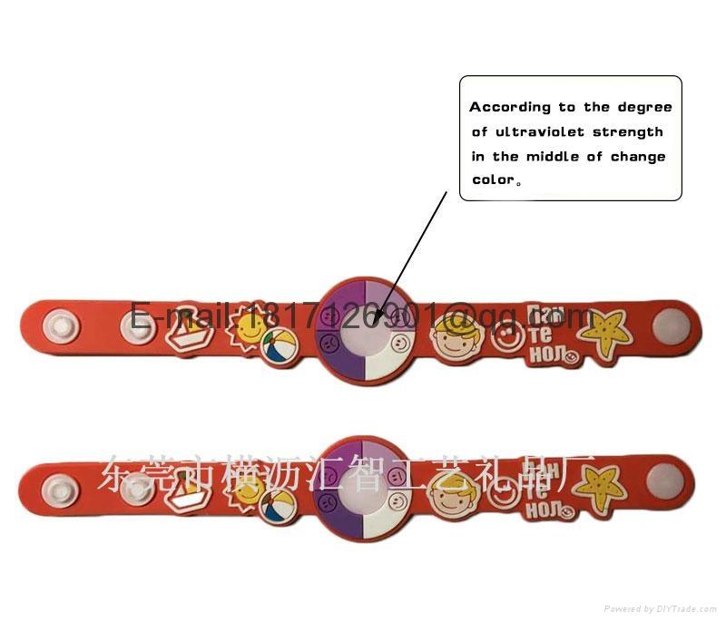 UV tester Bracelet Watch变色手腕带 PVC手环防紫外线手环 2